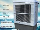 雷豹MFC16000節能環保空調