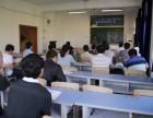 重庆市建达职业培训学校