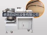 PM508-80全自动尼龙扎带机