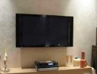 京东帮专业上门安装液晶电视挂墙