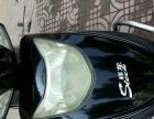 清華祥龍電動車750元,大電池充電一次跑60公里左右