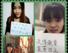邯郸草图大师sketchup培训 包学会