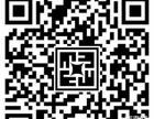 长乐市区域代理记帐、公司注册等(无隐形收费)
