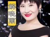 2020年4月26日北京解晓丽返老还童面部精雕与身体塑形培训