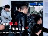 山枫艺谷五月培训主题月