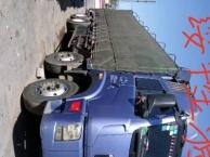 绥中金源二手车中介常年出售各种系列二手大货车专业二手车异地贷