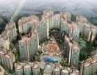 急租:贺州汇豪国际城,人防车位300元月,低价出租