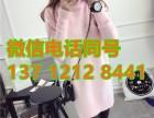 供应陕西榆林韩版毛衣批发 哪里有低价尾货服装批发