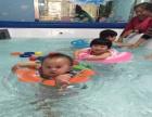 小鸭先知婴儿游泳馆加盟,12年母婴健康护理行业经验助您成功