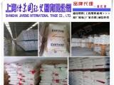 LLDPE DNDA-8320/镇海炼化价格
