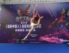绵阳舞蹈培训 华翎国际连锁学校 钢管舞爵士舞零基础学习
