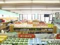 潮州烘焙原料店