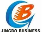 专业办理工商注册、专业代理记账报税