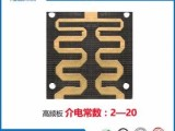 F4B国产高频板料pcb电路板加工