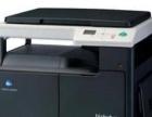 温州专业打印机、复印机、传真机、一体机维修加粉
