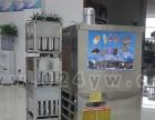 炒酸奶机器商用冰粥机炒冰机商用双锅炒冰淇淋卷技术培训