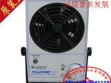 SIMCO PC 除静电 台式 离子风机、品质可靠