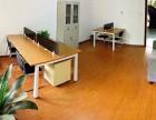 欢迎免费体验 解放碑精装修小办公室出租 配套齐全