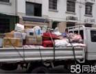 长沙设备搬迁电话多少丨居民搬家丨设备搬迁快速服务