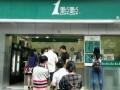 福州50岚奶茶加盟费用一点点奶茶加盟多少钱