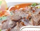 贵州特色羊肉粉加盟需要好多钱呢 开胃羊肉粉加盟