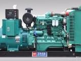 上海长期回收进口大宇柴油发电机组设备