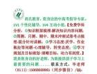 台州尚孔教育初中数学一对一针对性辅导进步率大