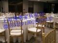 上海豫熠家具租赁 租赁上海会展家具 宴会桌椅租赁