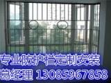 酒泉门窗防护栏安装防护栏分哪些型号