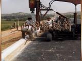 厂家直销山西晋中临汾波形护栏 乡村公路护栏板 全国配送