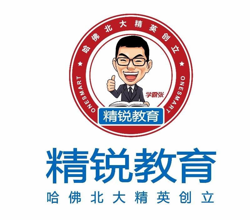 上海中小学辅导班,一对一辅导,一对三辅导,培优补差,查漏补缺