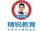 广州中小学辅导,海珠三年级辅导,四年级辅导班,五年级辅导班