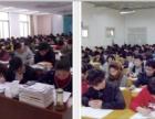 尚邦公考2017国考 省考最新笔试培训课程 10月20日开课
