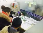 湖州凤凰名思教育高考强化班