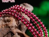 厂家直销 进口精品AAAAAA天然石榴石手串4圈  宝石成品手链