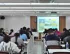 山东企业内审员培训,青岛企业内部审核员培训班