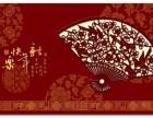 杭州名流健康 春节健管你做主
