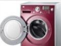 快速清洗维修┃滚筒+波轮洗衣机┃品牌不限┃价格优惠