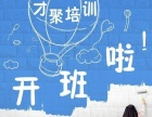 广州哪有淘宝开店装修学,狮岭店铺淘宝培训