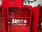 广元消防装备器材批发、专业消防器材灭火器厂家直销