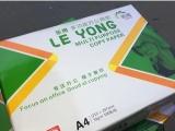 兴郎办公重庆办公用品配送 特价打印纸复印纸A4纸批发