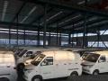 新能源电动汽车同城配送