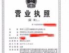 注册杭州资产管理公司营业执照!