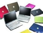 太原市城城办公用品高价回收,办公家具,电脑,显示器,笔记