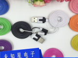 5代1米手机usb数据线彩色面条充电线