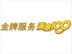 欢迎%巜沈阳西门子洗衣机-(各中心)%售后服务网站维修电话