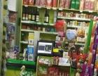 个人超市出兑 皇姑小区头一家超市便利店出兑生意转让