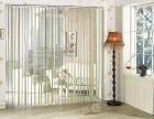 广元订做垂直帘窗帘安装电话