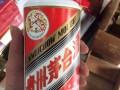 朝阳区区回收拉菲红酒轩尼诗xo飞天茅台酒五粮液虎骨酒