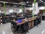 文创软件电商镇海329创业社区三年减租含物业费